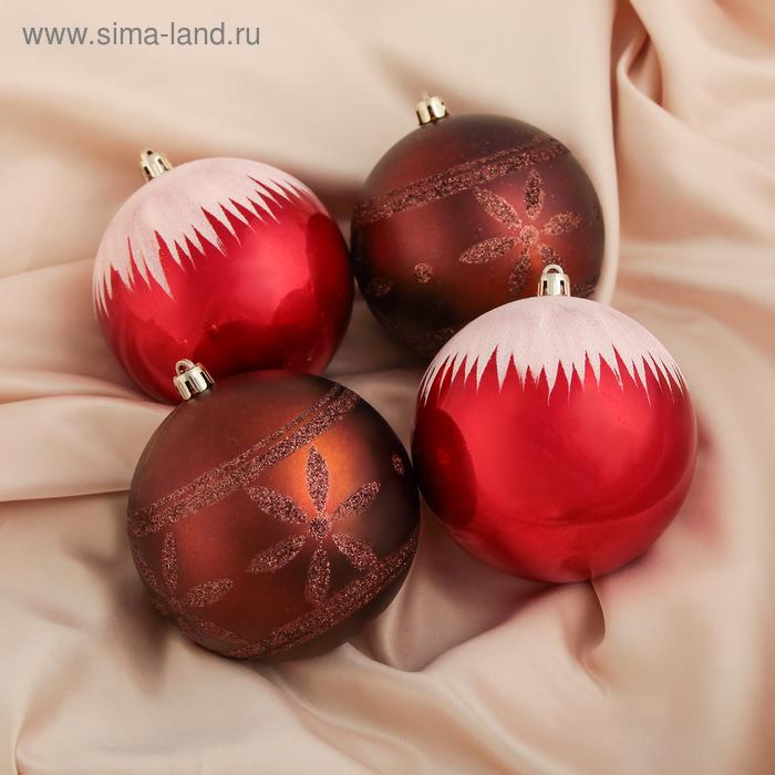 """Новогодние шары """"Изморозь"""" (набор 4 шт.)"""