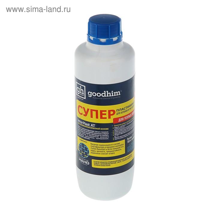 Суперпластификатор InterPlast АТ для теплого пола, 1 л
