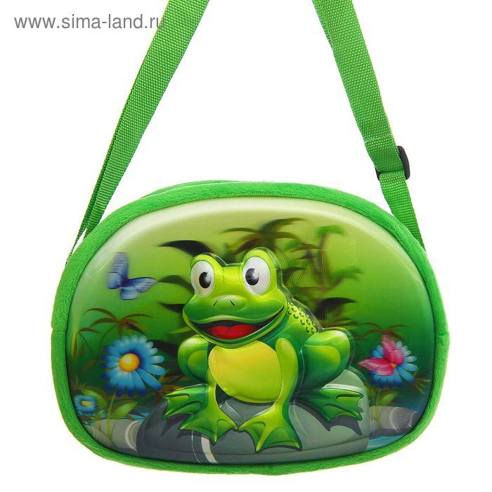 """Мягкая сумочка 3Д """"Лягушка"""""""
