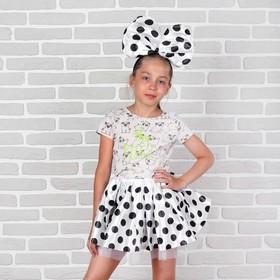 """Карнавальный набор """"Милашка"""", 2 предмета: юбка, ободок, цвет белый"""