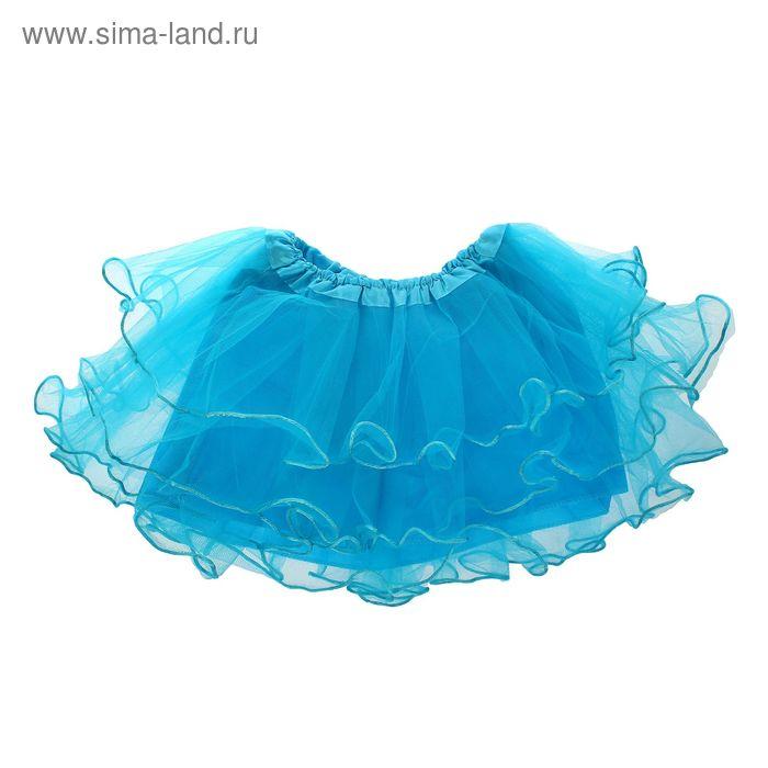 Карнавальная юбка 4-х слойная 4-6 лет, цвет голубой