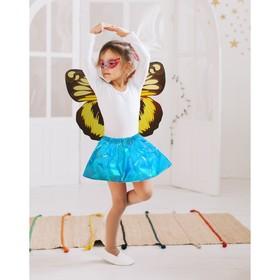 """Карнавальный набор """"Бабочка"""", 3 предмета: крылья, юбка, маска, 3-4 года, цвета МИКС"""
