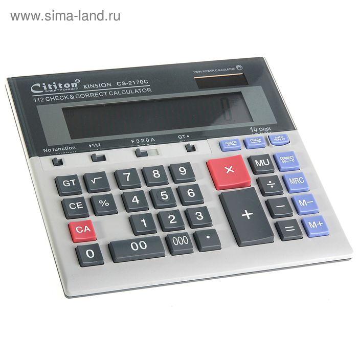 Калькулятор настольный 14-разрядный CT-2170C двойное питание