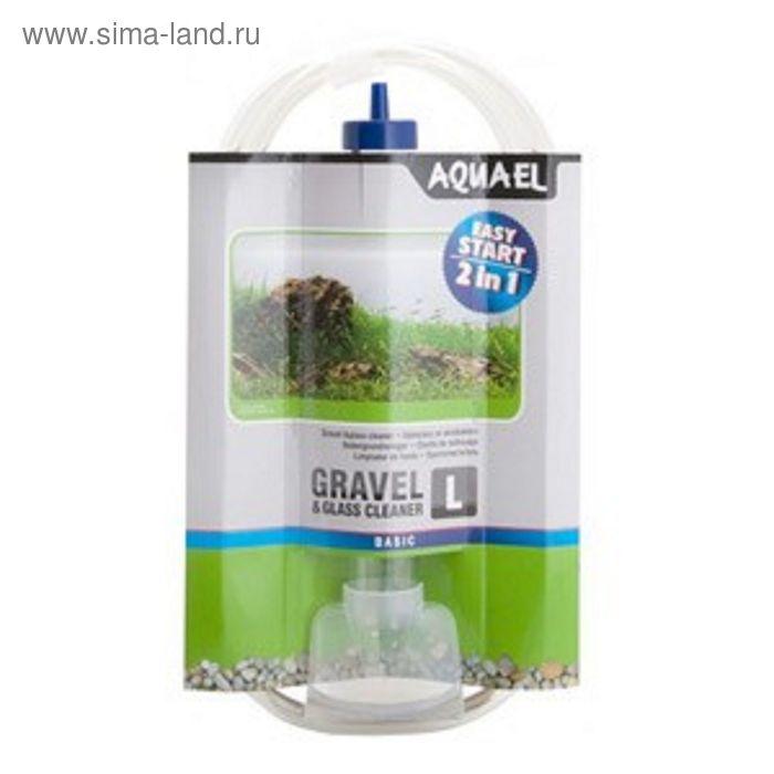 """СИФОН """" L """" (очиститель грунта) AquaEl , высота=33 см."""