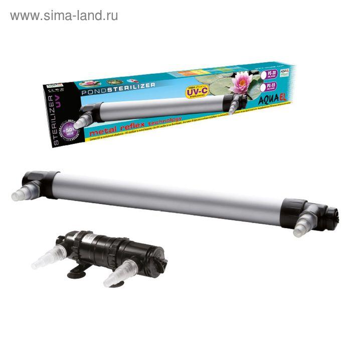 Стерилизатор Aquael 30 Вт. (max 8500 л/ч)