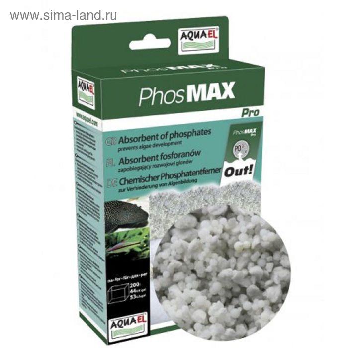 Наполнитель для фильтра Phosmax PRO  (Aquael)  3 х 100 мл.