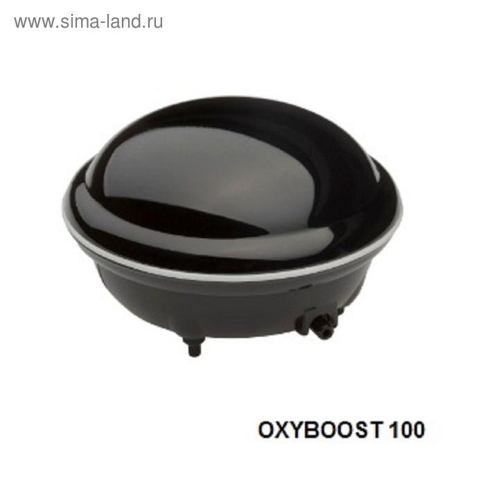Компрессор OXYBOOST 100 plus (AQUAEL),2.2w,100л/ч., до 100 литров