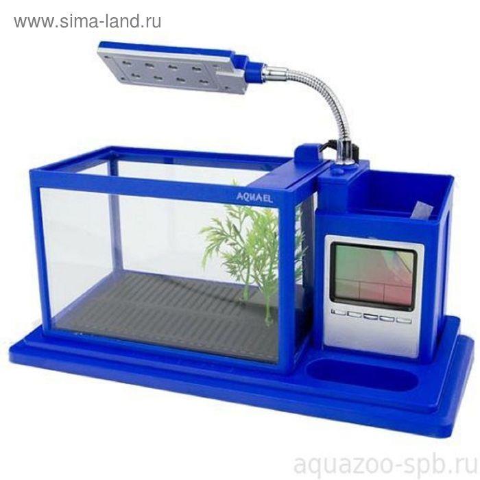 Аквариум AQUAME аквариум- органайзер (AquaEl) 1 л., синий