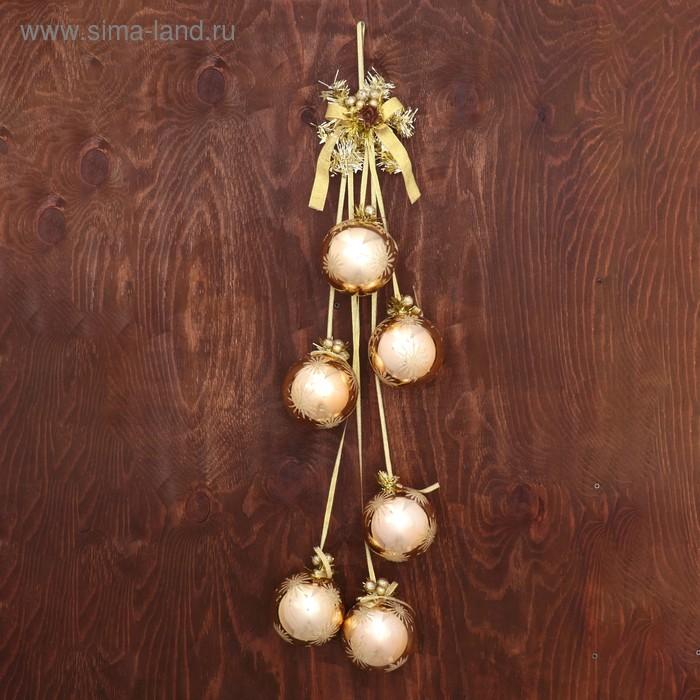 """Подвеска новогодняя """"Тёмное золото"""" 6 шаров d-9 см"""