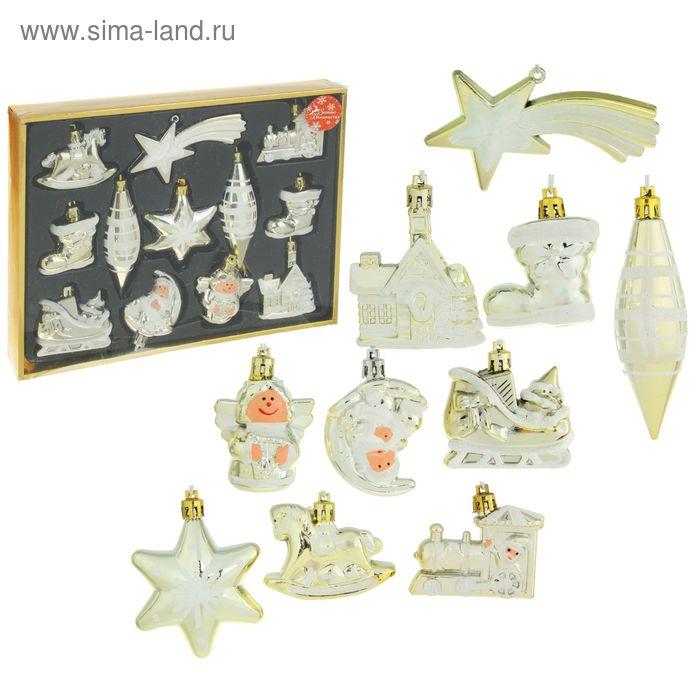 """Ёлочные игрушки """"Золотое новогоднее ассорти"""" (набор 12 шт.)"""