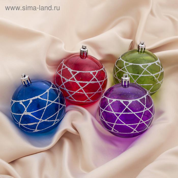 """Новогодние шары """"Воздушный неон"""" (набор 4 шт.)"""