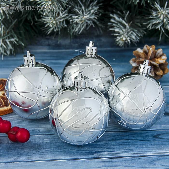 """Новогодние шары """"Серебряная паутинка"""" (набор 4 шт.)"""