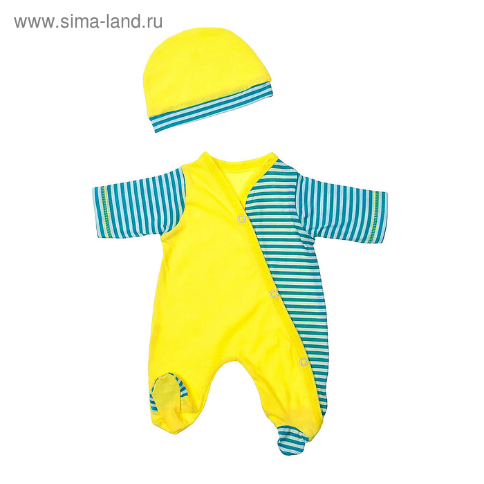 """Одежда для куклы Комбинезон """"Солнышко"""", размер 38-42"""