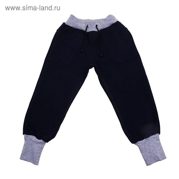 Брюки для мальчика, рост 128 (32) см, цвет чёрный/серый (арт. ФП-006_Д)