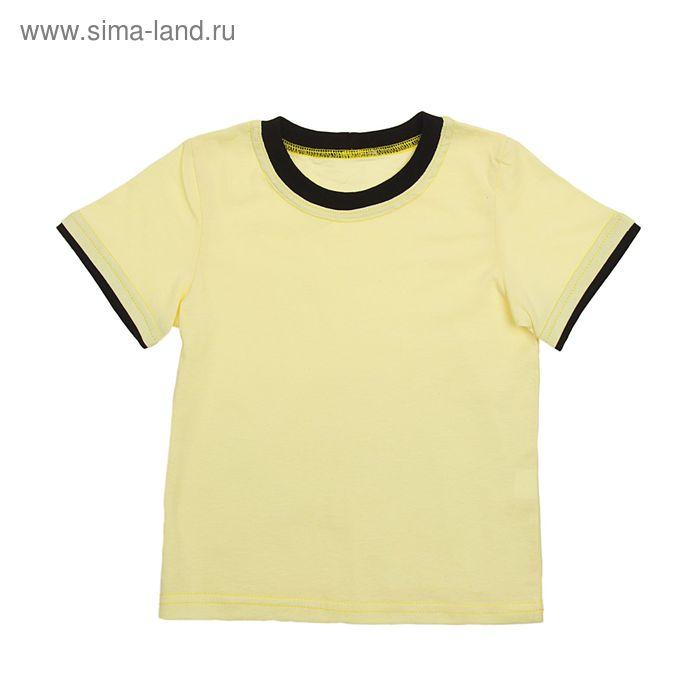 Фуфайка для мальчика, рост 122 (32) см, цвет жёлтый (арт. К-045-2_Д)
