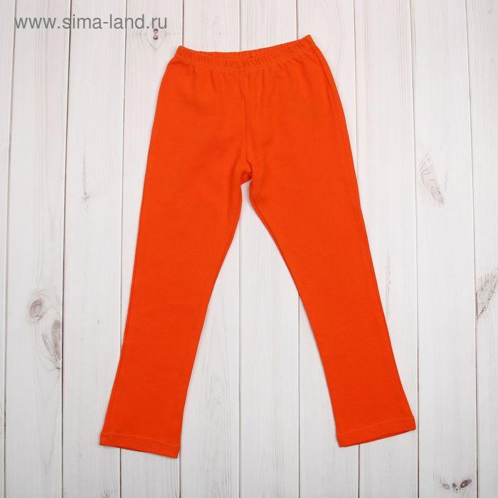 Леггинсы для девочки, рост 92 (26) см, цвет оранжевый (арт. Р-02_М)