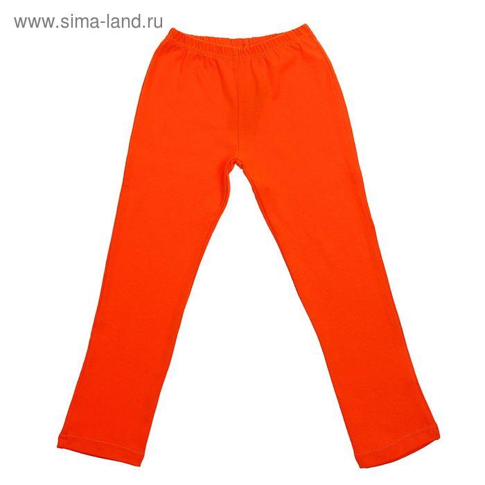 Леггинсы для девочки, рост 98 (28) см, цвет оранжевый (арт. Р-02_Д)
