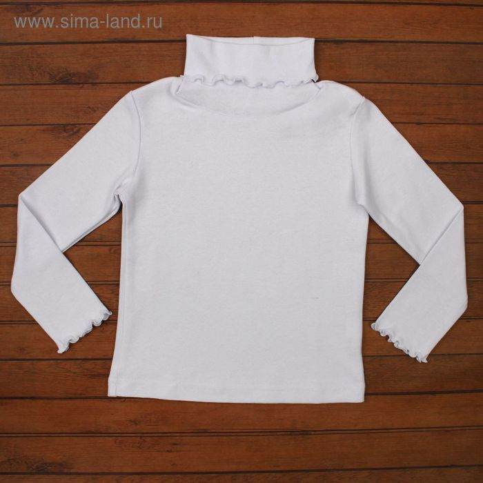 Водолазка для девочки, рост 98 (28) см, цвет белый (арт. Р-006/2_Д)