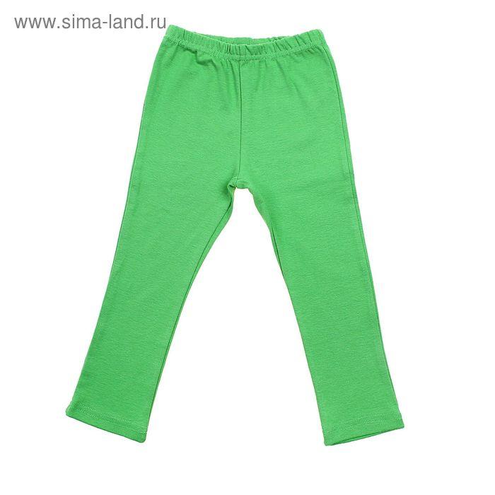 Легинсы для девочки, рост 98 (28) см, цвет зелёный (арт. Р-02_Д)