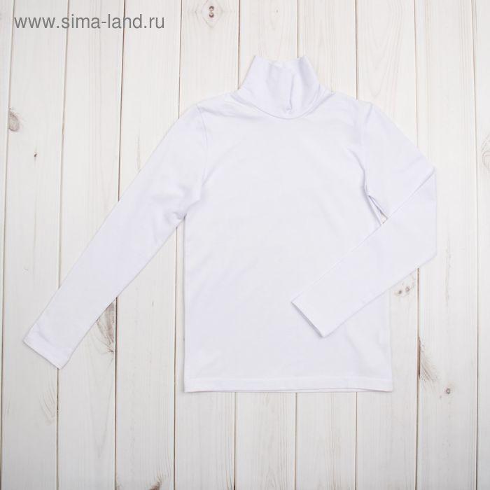 Водолазка для мальчика, рост 128 (32) см, цвет белый (арт. К-097_Д)