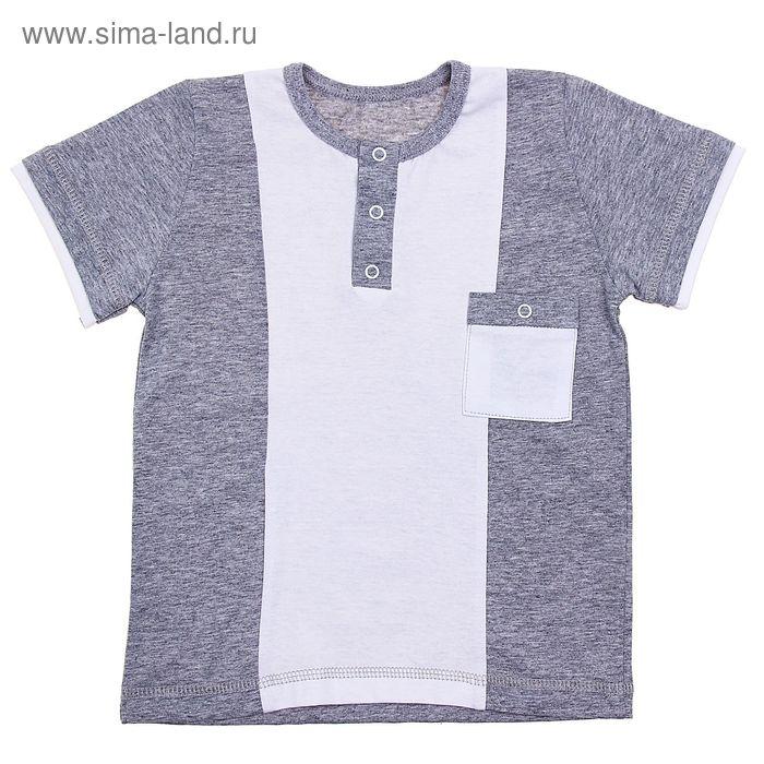Джемпер для мальчика, рост 116 (30) см, цвет серый/белый (арт. К-028_Д)