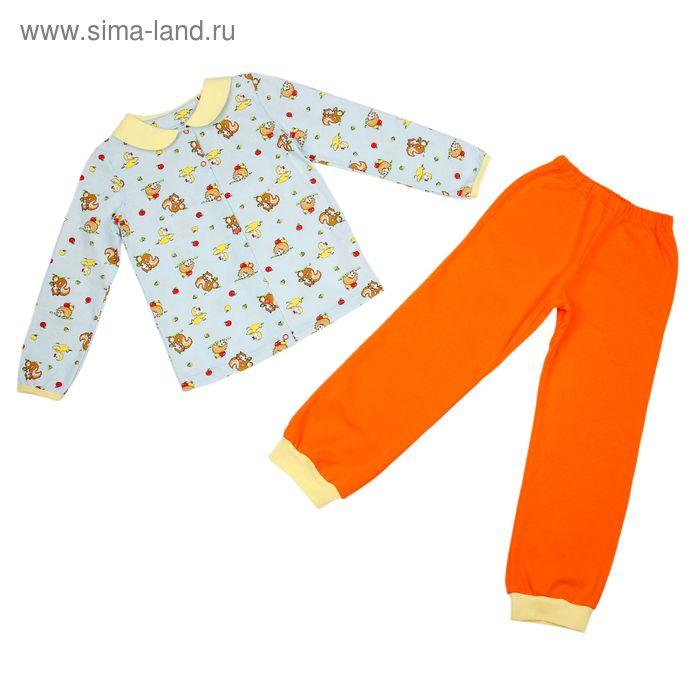 Пижама для девочки, рост 116 (30) см, цвет голубой/оранжевый (арт. Ф-032_Д)