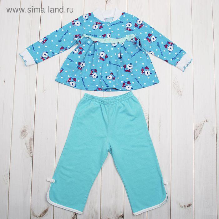 Пижама для девочки, рост 92 (26) см, цвет голубой/бирюзовый (арт. Ф-033_М)