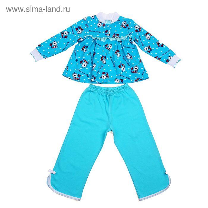 Пижама для девочки, рост 104 (28) см, цвет голубой/бирюзовый (арт. Ф-033_Д)