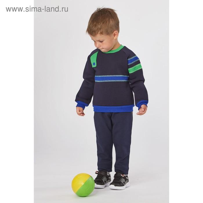 Толстовка для мальчика, рост 98 (28) см, цвет тёмно-синий (арт. ФП-015_Д)