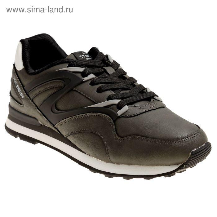 Кроссовки мужские, цвет серый, размер 45 (арт. C2388-1)