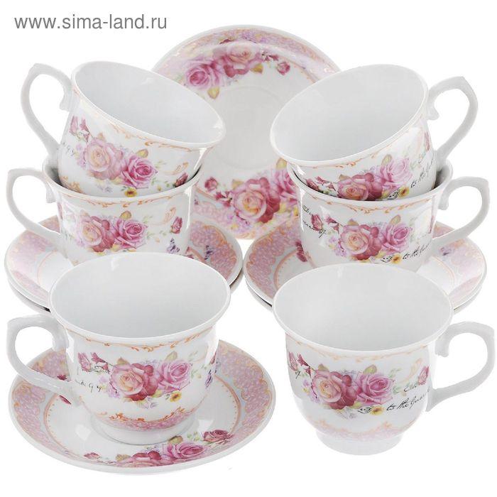 Набор чайный, 12 предметов, 220 мл
