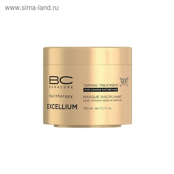Маска для волос Bonacure Excellium, смягчающая, 150 мл