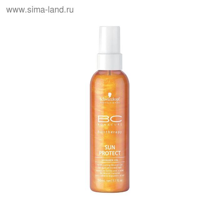 Масло-спрей Bonacure Sun Protect, с мерцающим блеском, 150 мл
