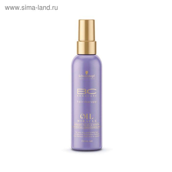 Молочко Bonacure Oil Miracle Barbary Fig для повреждённых волос, восстанавливающее, кондиционирующее