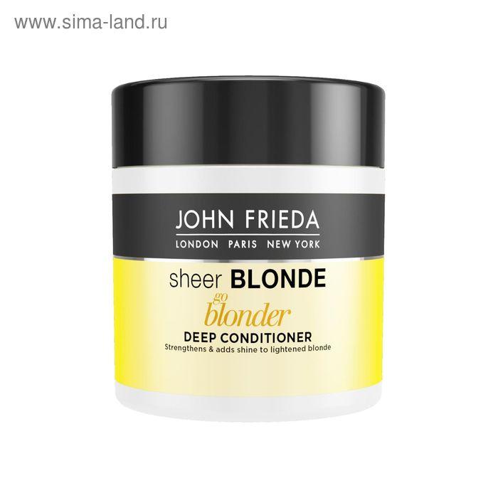 Маска для светлых волос John Frieda Sheer Blonde Go Blonder, 150 мл