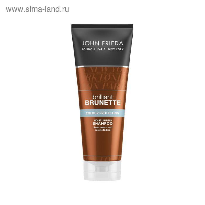 Увлажняющий шампунь для тёмных волос John Frieda Brilliant Brunette Colour Protecting, 250 мл