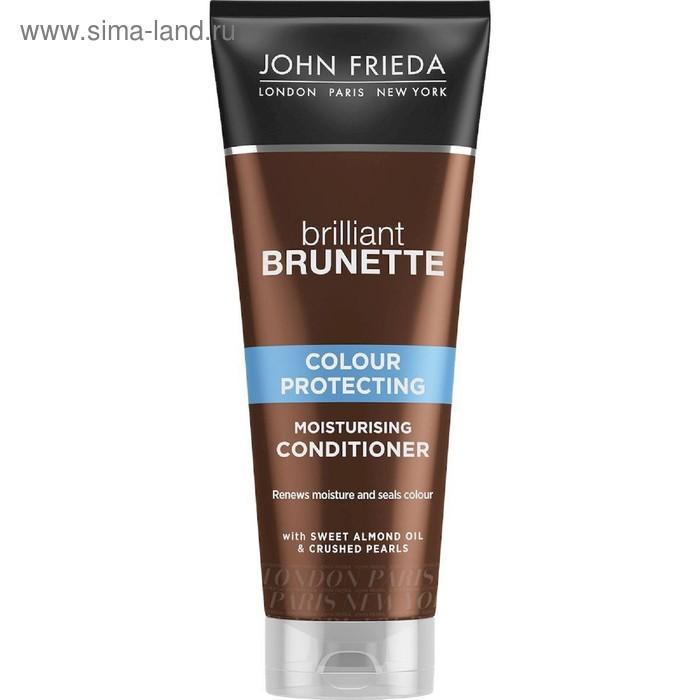 Увлажняющий кондиционер для тёмных волос John Frieda Brilliant Brunette Colour Protecting, 250 мл