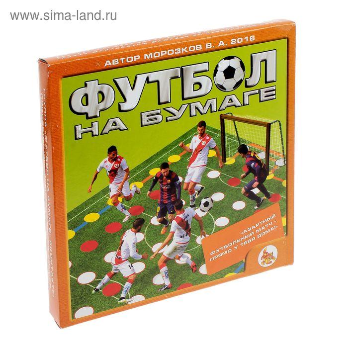 """Игра  """"Футбол на бумаге"""" ИС-0622"""