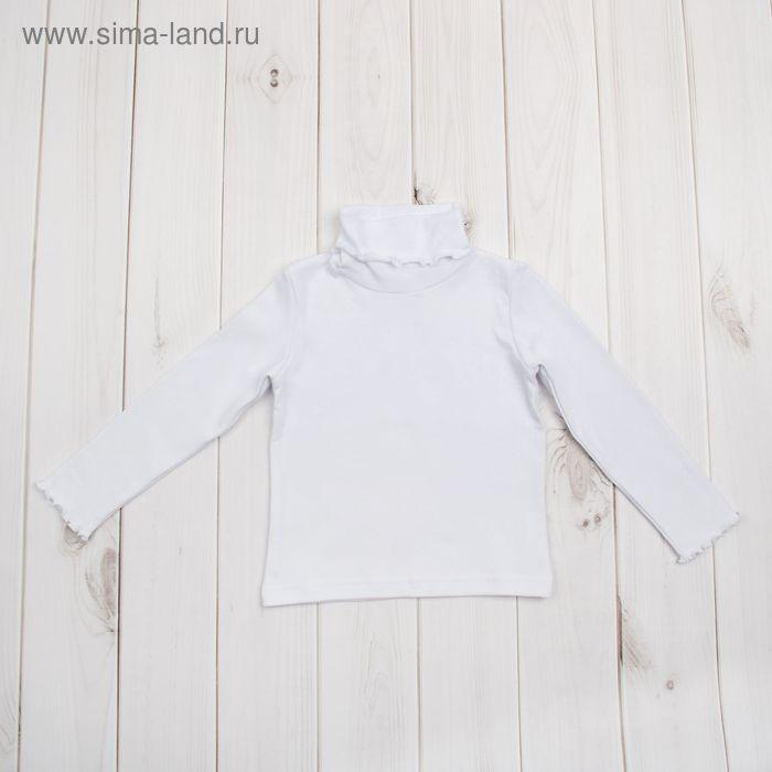Водолазка для девочки, рост 92 (26) см, цвет белый (арт. Р-006/2_М)