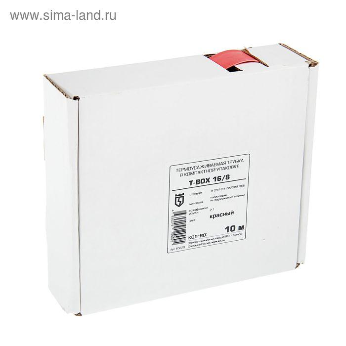 T-BOX 16/8, красный, 10 м