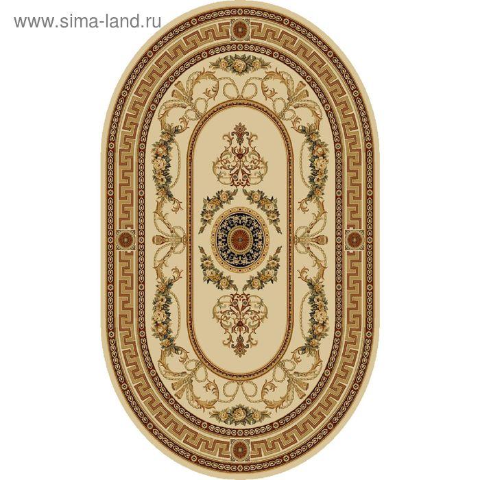 Ковёр овальный ELITA ELITE EUROPEAN,  размер 120х180 см, рисунок 252/61126 3105