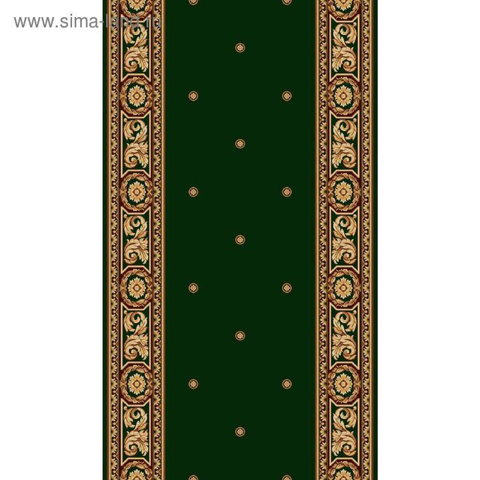 Дорожка ARTAS CLASSIC EUROPEAN,  ширина 150 см, рисунок 492/5270, 0102