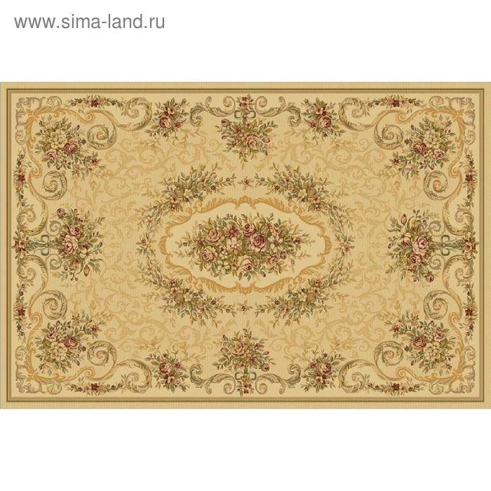 Ковёр BRIGETTE ELITE EUROPEAN,  размер 200х300 см, рисунок 557/60526, 3102