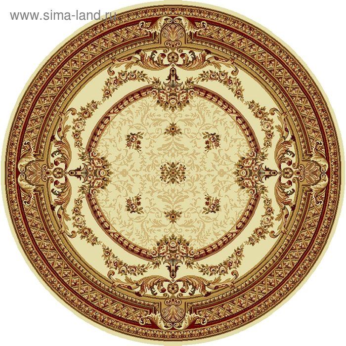 Ковёр круглый DOFIN ELITE EUROPEAN,  размер 100х100 см, рисунок 209/61659 3105
