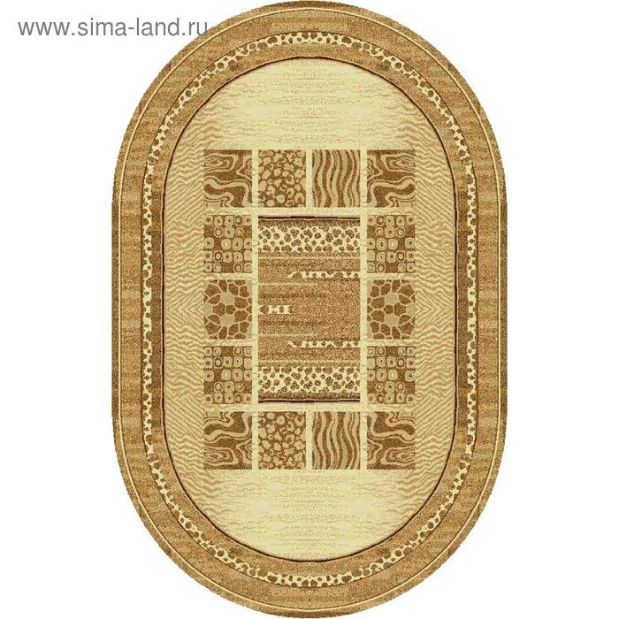 Ковёр овальный SAFARI ELITE MODERN,  размер 200х300 см, рисунок 013/61149 3105