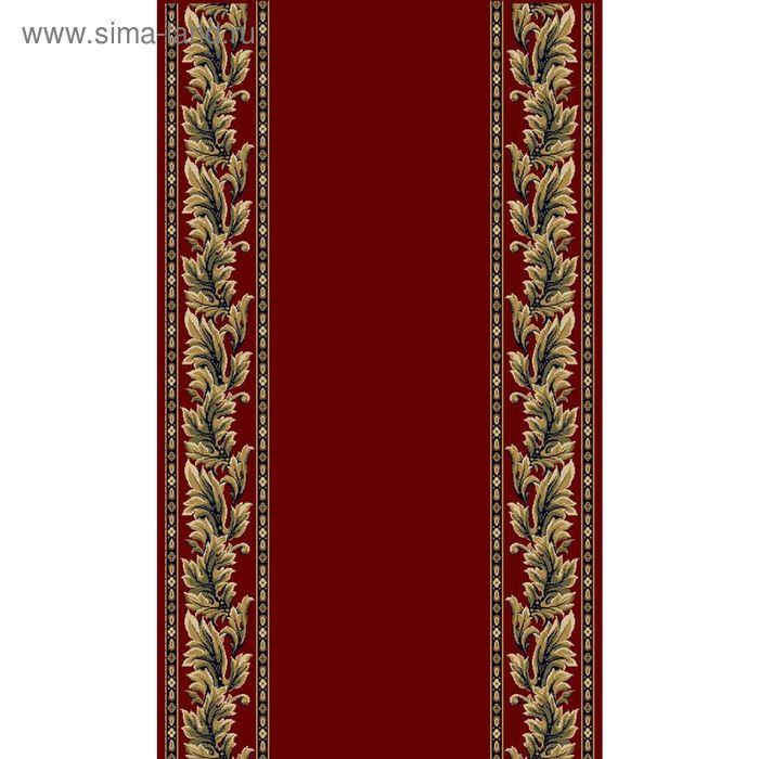 Дорожка KREMLIOVSCAIA EUROPEAN CLASSIC,  ширина 120 см, рисунок 123/3317, 0106