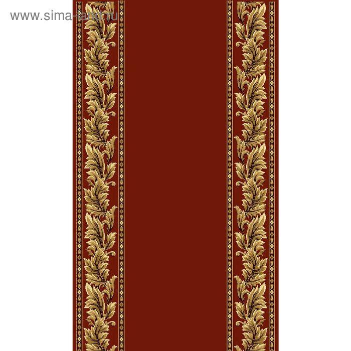 Дорожка KREMLIOVSCAIA CLASSIC EUROPEAN,  ширина 100 см, рисунок 123/3658, 0202