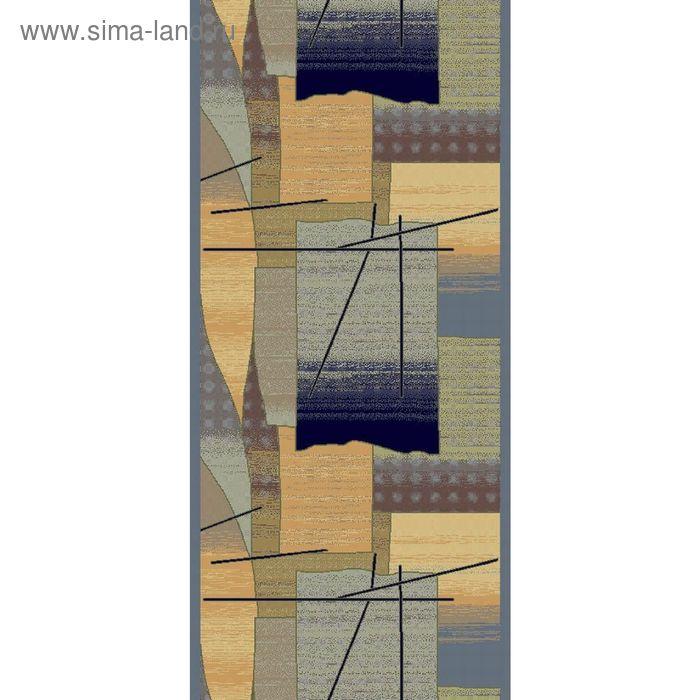 Дорожка FREGAT MODERN CLASSIC,  ширина 135 см, рисунок 250/4519, 0106