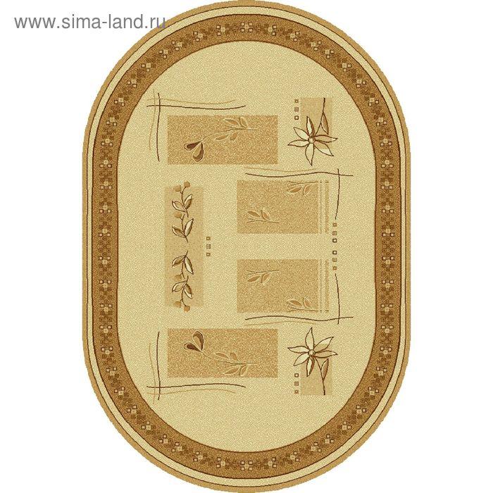 Ковёр овальный LAVANDA CLASSIC MODERN,  размер 150х230 см, рисунок 234/1149 0105