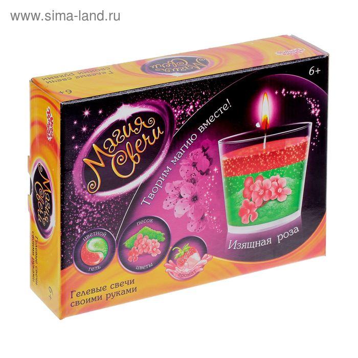 """Набор для творчества №5 """"Создай гелевую свечу"""" Игрушка -"""